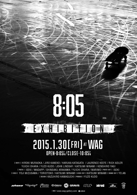 805_EXHIBITION