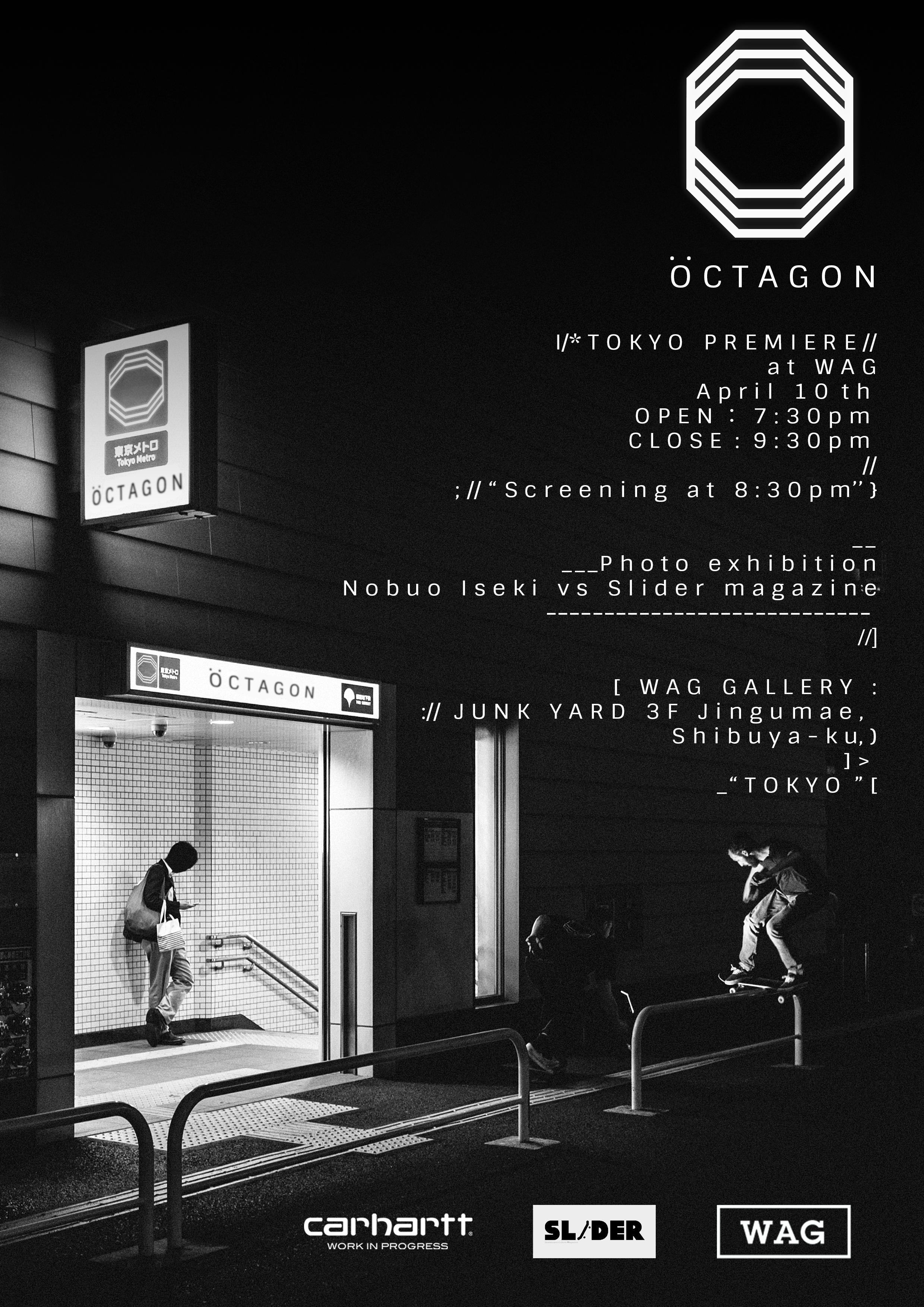 flyer_web_o?ctagon_tokyo