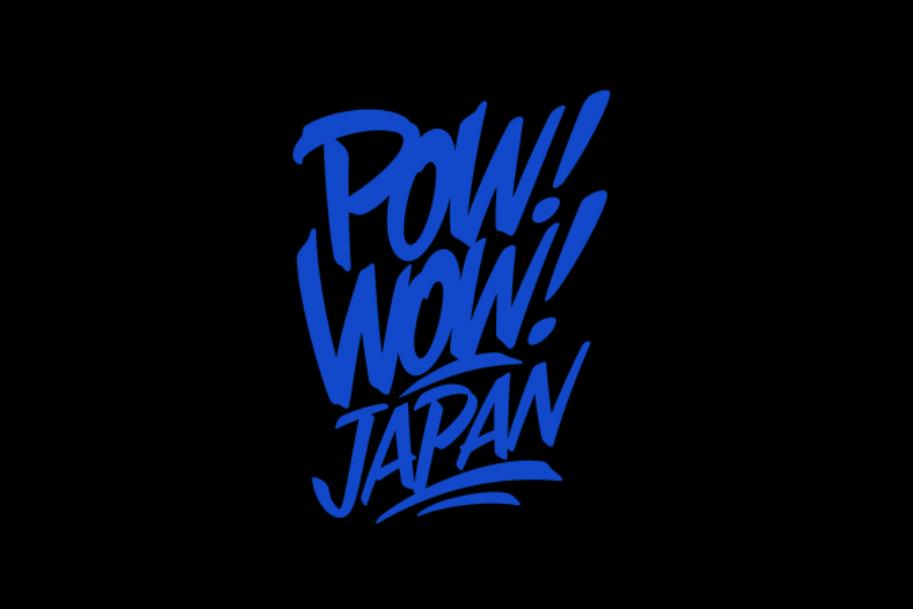 POWWOW_logo
